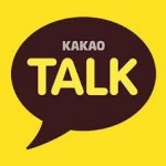 20 Interesting Kakao Statistics and Facts (December 2017)