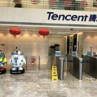 Tencent Property Report Bundle