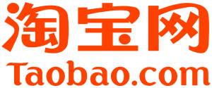 taobao statistics facts