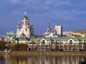 Ekaterinburg Statistics and Facts