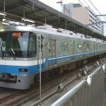 Fukuoka Statistics and Facts